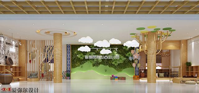 【高端幼儿园设计】湖北恩施凤凰山幼儿园