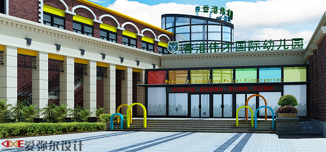 【高端幼儿园设计】四川成都伟才幼儿园